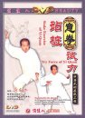 Stake Exercise of Yi Quan