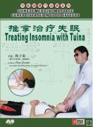 CHINESE MEDICINE MASSAGE CURES DISEASES IN GOOD EFFECTS-Treating Insomnia with Tuina