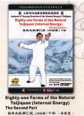 Eighty-one Forms of the Natural Taijiquan(Internal Energy) The First Part