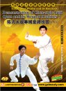 Traditional Wushu and its Routines-Demonstration of Chen-style Taiji Quan and its Weapon Routines Ⅰ