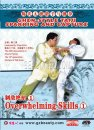 Chen-style Taiji Sparring and Capture--Overwhelming Skills 1