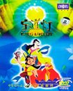 Lotus Lantern, Chinese Animation, China's Disney, 1 DVD