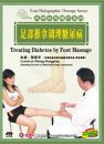 Foot Holographic Therapy Series-Treating Diabetes by Foot Massage