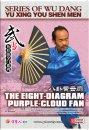 Series of Wu Dang Yu Xing You Shen Men-The Eight-diagram Purple-Cloud Fan