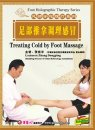 Foot Holographic Therapy Series-Treating Cold by Foot Massage