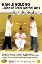 Han Jinglong---Man of Crack Martial Arts-Combat Wushu II