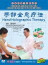 CHINESE MEDICINE MASSAGE CURES DISEASES IN GOOD EFFECTS-Hand Holographic