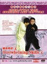 Chen-style Taiji Sparring and Capture--Overwhelming Skills 4