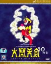 Uproar in Heaven, Chinese Animation, 1 DVD, Monkey King