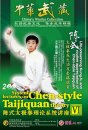 Life-preserving Kung-fu and routine appreciation of Chen-style Taijiquan