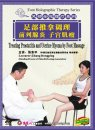Foot Holographic Therapy Series-Treating Prostatitis and Uterine Myoma by Foot Massage