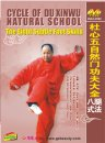 Cycle of Du Xinwu Natural School-Leg Techniques in 8 Forms of Natural School