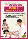 Foot Holographic Therapy Series-Treating Chronic Appendicitis and Hemorrhoids by Foot Massage