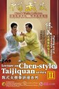 Lecture on Chen-style Taijiquan series---Fighting arts of Chen-style Taijiquan